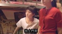 【谷阿莫】5分鐘看完2016長達十年三角戀的電影《我们的十年》