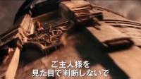 《美女与野兽》国际预告片2