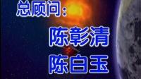 蓝猫小学学科资料库 第04集 星系是怎样演化的