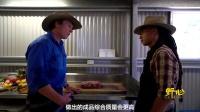 不输神户和牛的澳洲顶级牛排