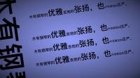 新爱琴从零学口琴 第五十六集 口琴基本乐理讲解四(咖喱咖喱)