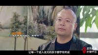龙文教育宣传片2018