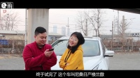 悠悠白话·新手评车——这款日系大牌车为什么几乎没人知道?