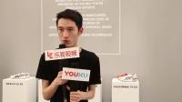 Ontimeshow携手Onitsuka Tiger鬼塚虎支持新生代创意设计