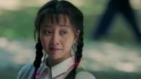 《爱情的边疆》预告 殷桃王雷李乃文打响爱情战役