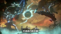 【2018MSI】2018英雄联盟季中冠军赛宣传片:成就传奇【英文配音版】