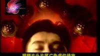 欧子直译15:超雷人英文版《新鸳鸯蝴蝶梦》