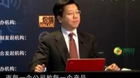 2010中国互联网创新产品评选颁奖暨论坛:李开复演讲