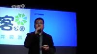"Android世界的""亚平台""机会2"
