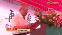 2017年贵屿中学91届88级师生联谊会01