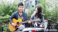吴紫薇《羞答答的玫瑰静悄悄的开》指弹吉他弹唱