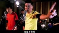 筷子兄弟爲跑男團獻唱助跑,這音調簡直是神曲的節奏啊!