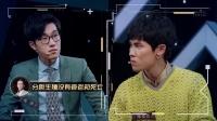 第一季首席知识大神争夺 陈锴杰夺冠