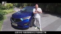 悠悠白话·微观车评——全新广汽讴歌CDX混动版全方位测评!
