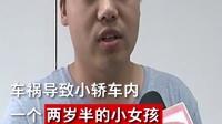 【整点辣报】消防抱喷火气罐/暖心救援/死亡录像