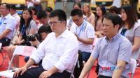 加码末端服务!上海苏宁物流与上汽大通达成战略合作