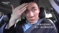 米哥Vlog-724: 正装上阵! 参加国外毕业的现场感悟与真心话