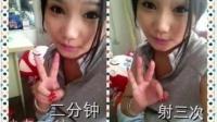 【每日一囧71】小伙伴被狗吃了,妹纸怎么办?