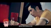 【麦兜找穿帮】《爱情公寓》系列穿帮镜头 何仙姑夫作品