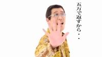 Kashite Kudasaiyo