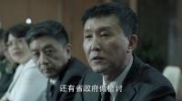 汉东BOY张丰毅正面杠上吴刚,这场面不忍直视!