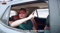 长安CX70T,不到10万块钱的7座SUV行不行