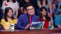 馮小剛拒絕上《金星秀》,難言之隐大家懂!