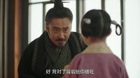 虎啸龙吟 刘涛 CUT 05集