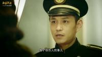 《和平饭店》【陈数CUT】02 陈佳影神演技上线 找警察借枪要杀王大顶