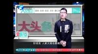 河南电视台公共频道:南阳孩子公园里走丢  气球大姐帮忙202180222