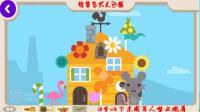 西米迷你卡车和挖掘机-有趣的儿童游戏建设所有新甜西米迷你家园建设大楼