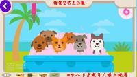 西米迷你小狗学龄前儿童游戏-西米西米儿童教育游戏
