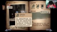 手游哥CH明明《第五人格》盲女试玩:见着监管者就跑的职业!