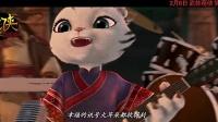 兔侠功夫操