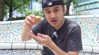 惊奇日本:奇妙的日本汉字~第2弹~