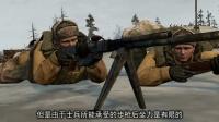 第二十一期 铁甲猎手:手撕坦克战记
