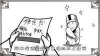 054 华歆篇