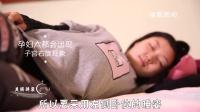拯救孕期睡眠哪种姿势最健康?