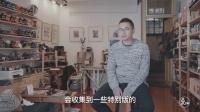 更上海|装逼利器复兴史,这个内向工科男巧手复活上世纪最潮单品