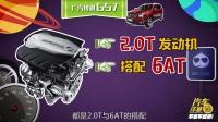 """上海车展""""爆款""""自主SUV齐发力,看如何叫板合资SUV"""
