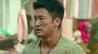 """《战狼2》曝非洲行动预告 """"京刚狼""""组合营救同胞"""