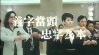 古惑仔2 猛龍過江 香港版預告