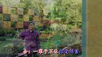 印耀琴游园相册-2018.05.25.mp4