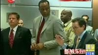 杰克逊死亡案开庭 验尸报告让MJ皮肤之谜真相大白
