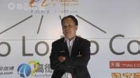 大数据时代-打造中国式 SOLOMOCO