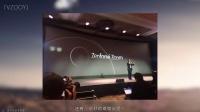 「E分钟」20150106:CES展首日精彩盘点,LG G Flex 2发布