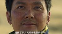 冯绍峰变狼爸,竟惹怒了他!