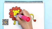 【可乐姐姐学画画】狮子