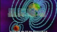 蓝猫小学学科资料库 第01集 宇宙是由什么组成