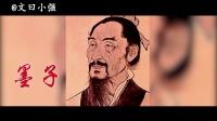 【文曰小强】速读《大秦帝国•黑色裂变》(中2 交农风波)